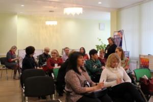 Рабочая встреча социально-ориентированных учреждений