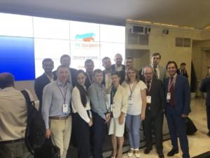 Рабочая встреча ОНФ и участников конкурса «Лидеры России»