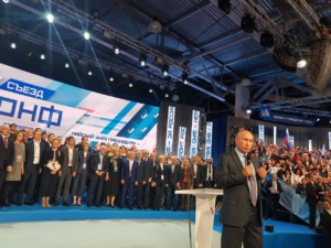 Участие в Общероссийском народном фронте