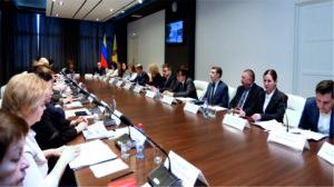 Участие в совещании по вопросам реализации национального проекта «Демография»