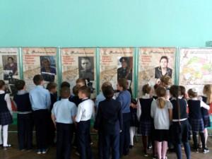 Выставка «Дневники памяти» в школе № 7