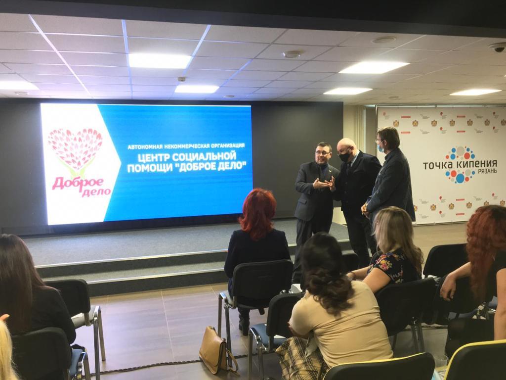 Накануне Дня НКО состоялась встреча социально ориентированных НКО